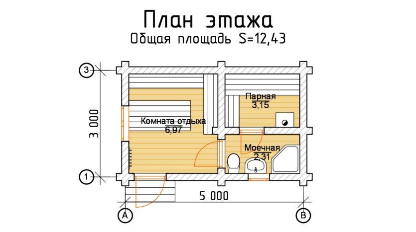 Б 350 план