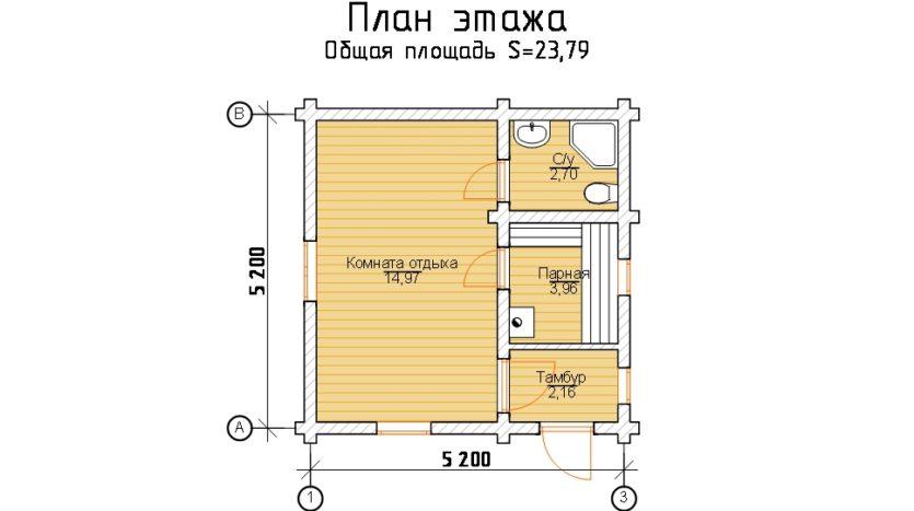 Б 550 план