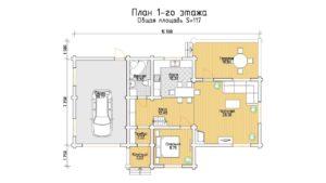 П 543 план 1