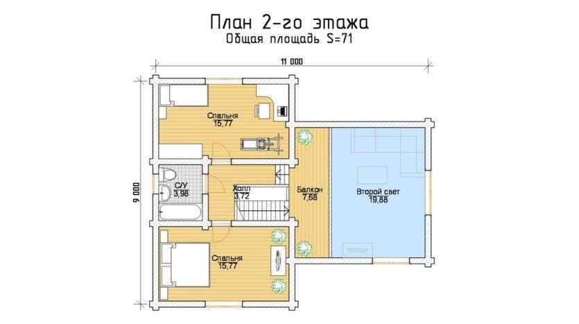 П 543 план 2