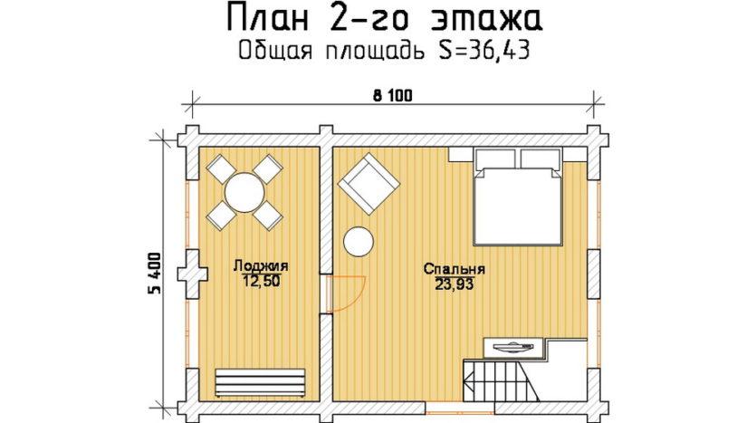 П 590 план 2