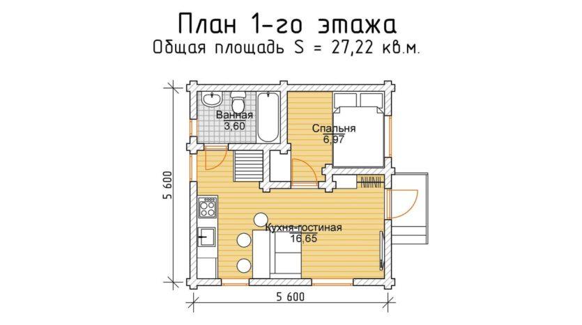 П 963 план 1