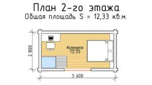 П 963 план 2