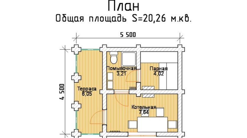 П 571 план